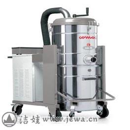 CA 75 工业用吸尘器