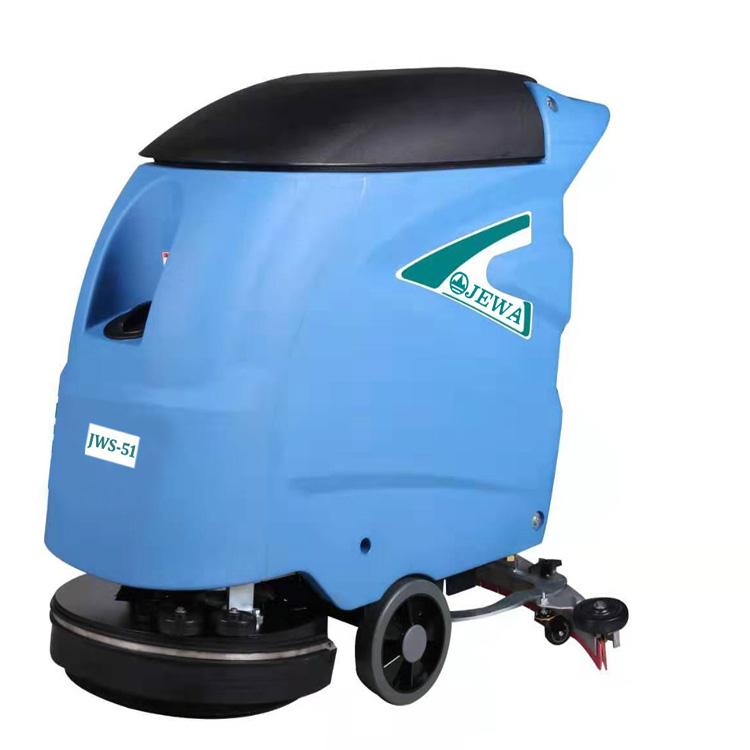 JWS-51手推式洗地机