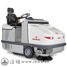 CS 100 驾驶式清扫车