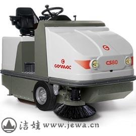 CS80 驾驶式扫地车