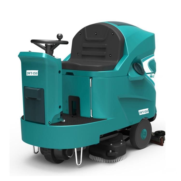 JWT-150驾驶式洗地车