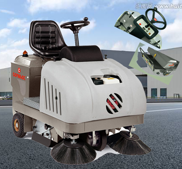 燃油驾驶式扫地车CS70H