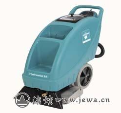 HM35 滚刷式三合一地毯清洗机