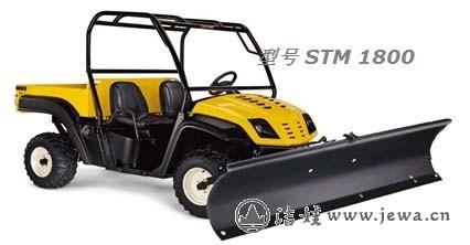 STM 1800 驾驶式铲雪机