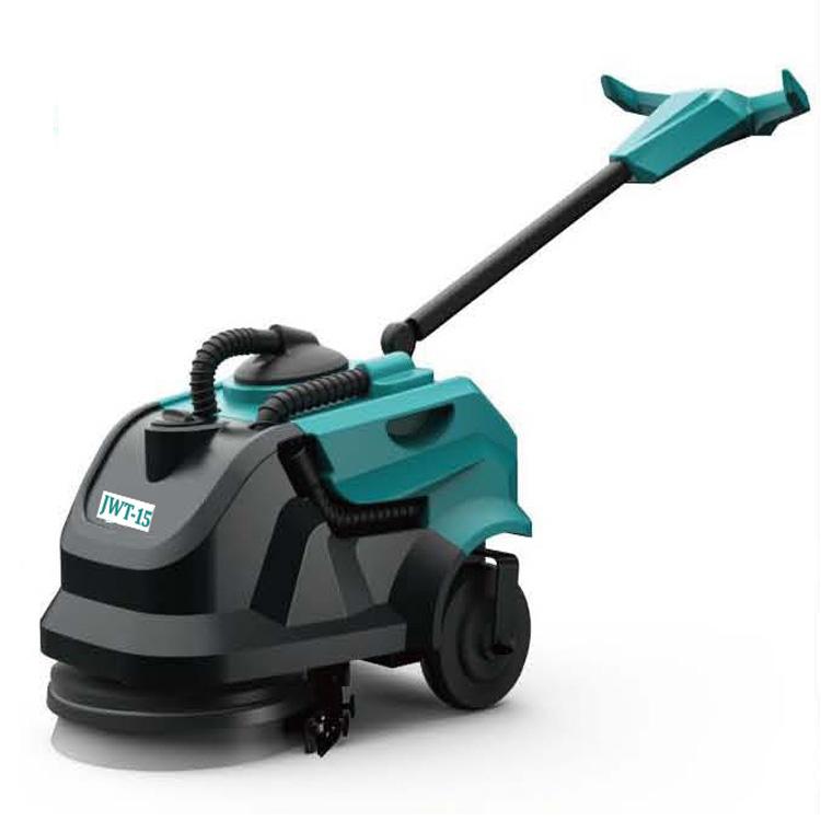 JWT-15可折叠式手扶式洗地机