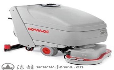 手推式的洗地车的工作效率如何?