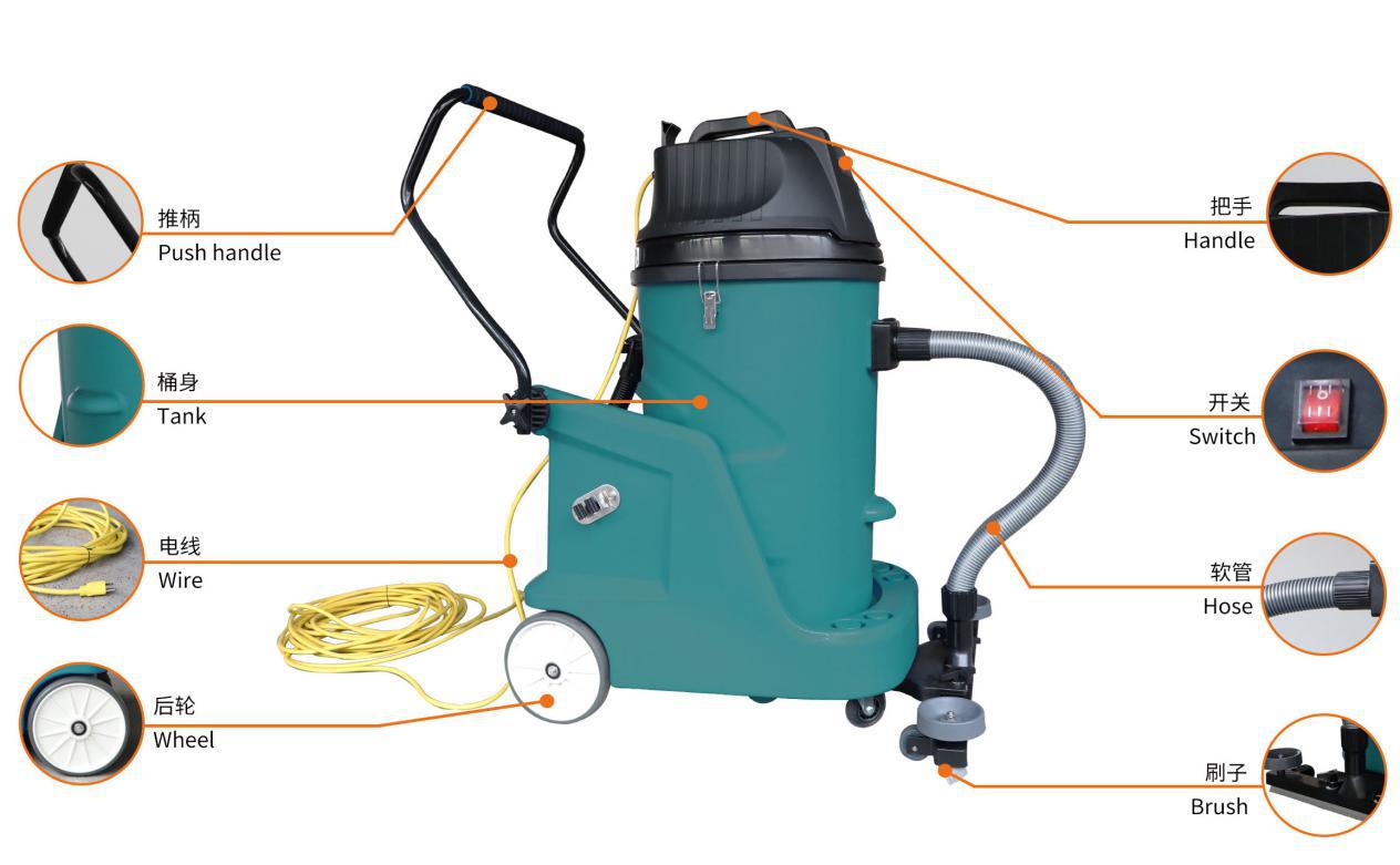 JWV-70E干湿二用吸尘吸水机